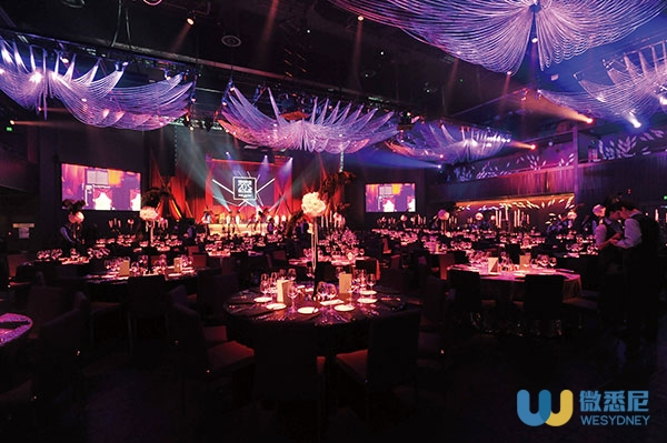 The-Star---The-Event-Centre---Banquet-6