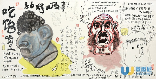 I-was-at-yum-cha-when-in-rolled-the-three-severed-heads-of-Buddha-Fear,-Malice-and-Death-by-Jason-Phu
