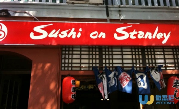 sushi-on-stanley-low-res