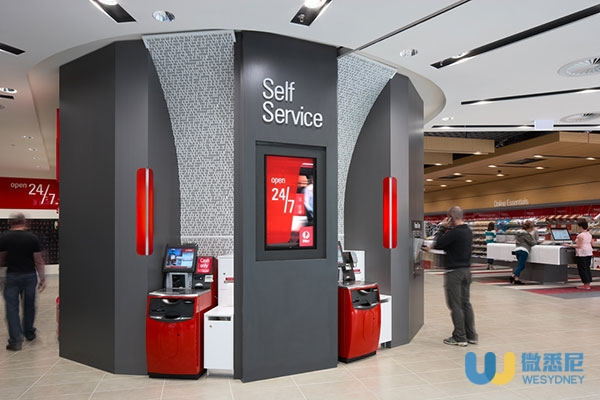 ap-self-service-superstore