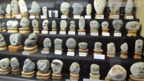 face-shaped-rock-museum-600x338